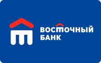 Кредит наличными Восточный Банк (быстрое решение)